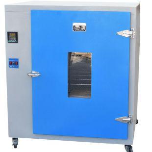 沪粤明电热鼓风干燥箱101A-4B 300度恒温箱