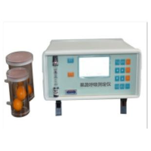 果蔬呼吸测定仪HYM-3080A