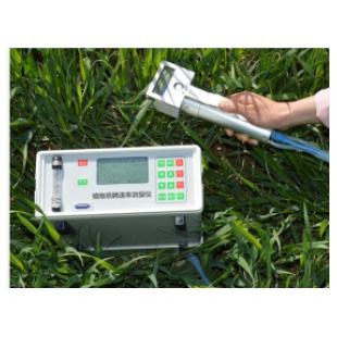 植物蒸腾速率测量仪HYM-3080C
