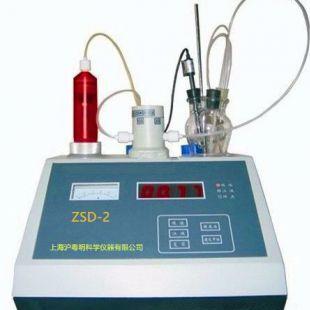 自动水份滴定仪 ZSD-2