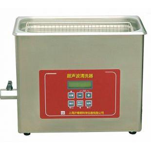 沪粤明智能型超声波清洗器 HYM-300DE