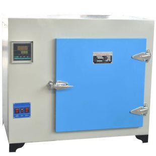 XCT-0高温鼓风干燥箱  500度高温干燥箱
