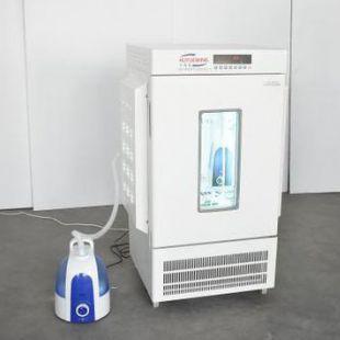 沪粤明325L人工气候培养箱 LRH-325-GSI