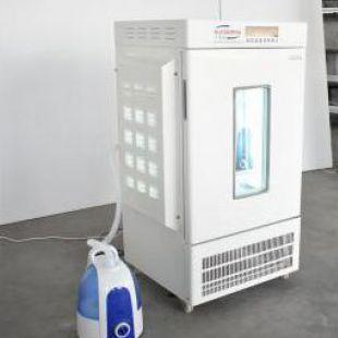 滬粵明人工氣候培養箱 LRH250-GSI