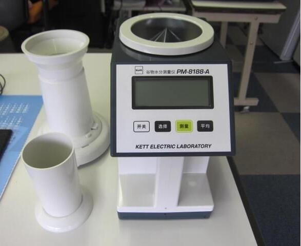PM8188 A玉米水分测定仪/谷物水分仪