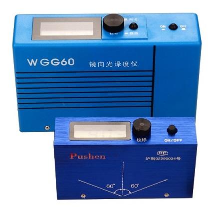 上海数显光泽度计WGG-60免充电式光泽计