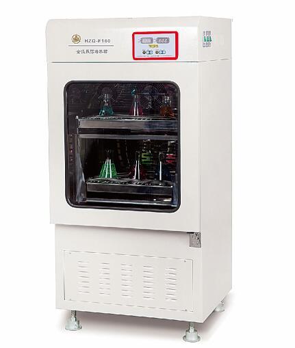 HZQ-F160全温双层振荡培养箱