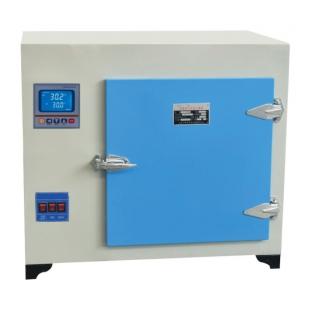 沪粤明   XCT-1高温鼓风干燥箱450×450×500