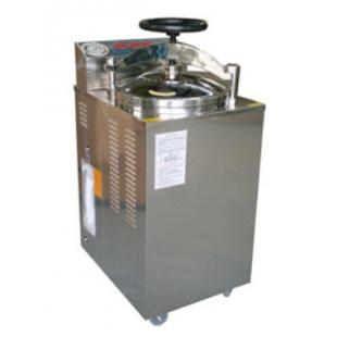 上海博訊   立式內循環干燥蒸汽滅菌器YXQ-50G