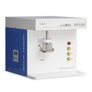上海嘉定粮油  JJJM54单头面筋洗涤仪