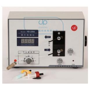 上海嘉鹏  HD-2000紫外检测仪/核酸蛋白检测仪