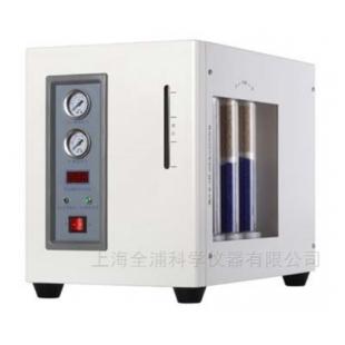 上海全浦  QPHA-300II氢空一体机