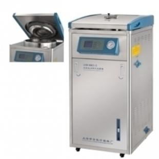 上海申安真空干燥立式灭菌器LDZM-40L-III(LDZM-40KCS-III)