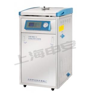 上海申安立式灭菌器LDZM-40L(LDZM-40KCS)