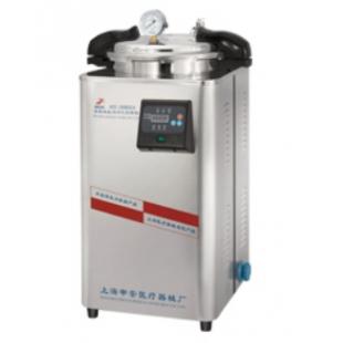上海申安  24立升手提式压力蒸汽灭菌器DSX-24L(DSX-280KB24)
