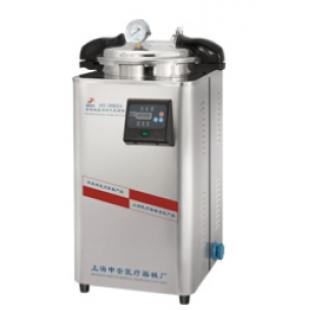 上海申安30立升手提式压力蒸汽灭菌器DSX-30L(DSX-280KB30)