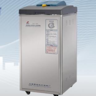 上海申安50立升立式压力蒸汽灭菌器LDZF-50L-II(LDZF-50KB-II)