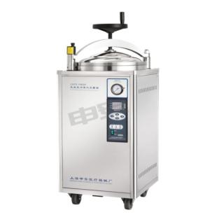 上海申安   立式高压蒸汽灭菌器LDZX-50L(LDZX-50L-1)