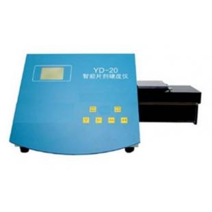 天津天光  YD-20智能片剂硬度仪    17500