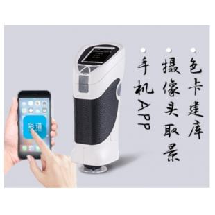 杭州彩谱  便携式分光色差仪CS-288