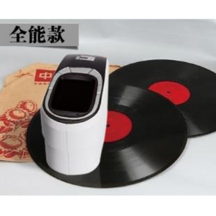 杭州彩谱  便携式分光测色仪CS-600A