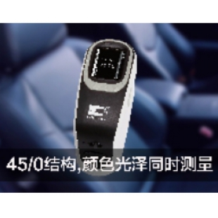 杭州彩谱  便携式分光测色仪CS-600C