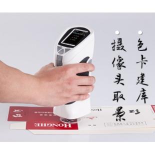 杭州彩谱  便携式分光色差仪 CS-286