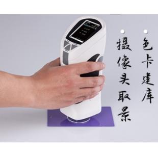 杭州彩谱  便携式分光色差仪 CS-280+