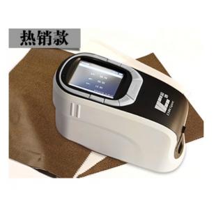杭州彩谱  便携式分光测色仪CS-580