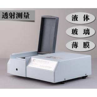 杭州彩谱   CS-810透射分光测色仪