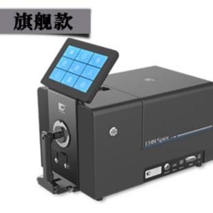 杭州彩谱   CS-820N触摸屏台式分光测色仪