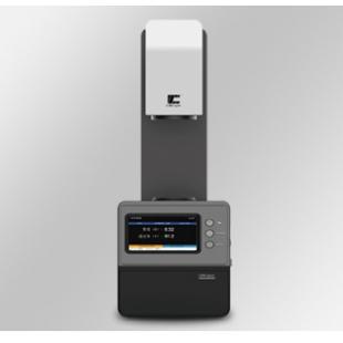 杭州彩谱  透光率雾度测定仪TH-100
