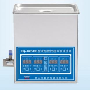 昆山舒美 KQ-500TDB  22.5L台式高频数控超声波清洗器
