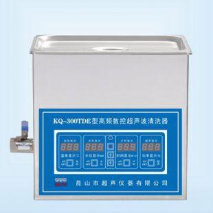昆山舒美 KQ-300TDE 10L台式高频数控超声波清洗器