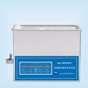 昆山舒美 KQ-700TDE  22.5L台式高频数控超声波清洗器