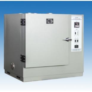 上海实验厂200℃老热化试验箱/空气老化试验箱 401B