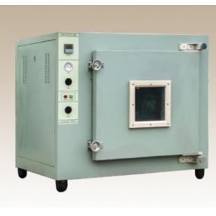 上海实验仪器厂大型电热真空干燥箱ZK065