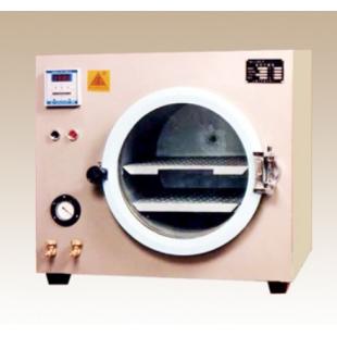 上海实验仪器厂小型电热真空干燥箱 ZK-072B
