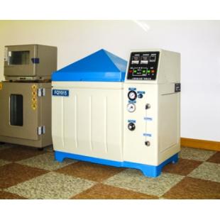 上海实验仪器厂气流式盐雾试验箱FQY010A