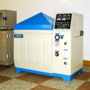 气流式盐雾试验箱FQY065