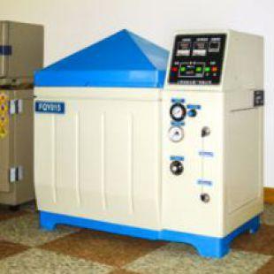 气流式盐雾试验箱FQY050