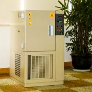高低温试验箱  WGD7025