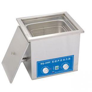 昆山舒美 13L超声波清洗器KQ-250V