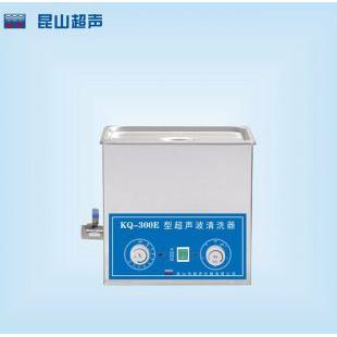 昆山舒美10L超声波清洗器KQ-300B