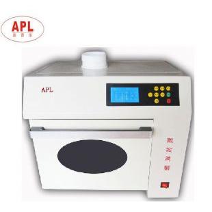 APL奥普乐MD6M型微波消解仪