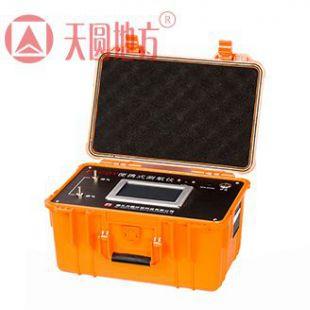 FYCDY便携式测氡仪 空气氡 土壤氡 水氡 环境测氡仪