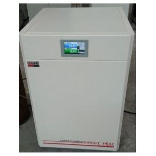 二氧化碳细胞培养箱 IR型