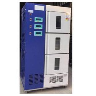 多温区生化培养箱