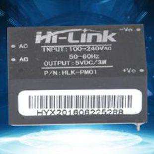 HLK-PM01超小型AC-DC電源模塊
