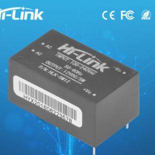 超小型低功耗HLK-5M12超薄型AC-DC電源模塊